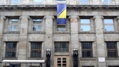 Sastanak na temu izmjena postojećeg Žiro-Kliringa u UPP u BiH