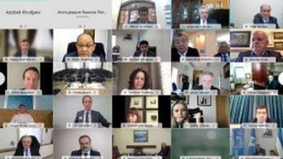 UBBiH učesnik na Međunarodnoj konferenciji u organizaciji INTERNATIONAL BANKING COUNCIL