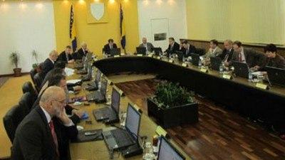Mišljenje Vlade Federacije Bosne i Hercegovine o Nacrtu zakona o zaštiti jemaca/žiranata