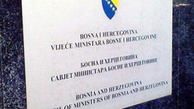 BiH dobija fond za osiguranje depozita